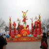 Chinese New Year Jigsaw